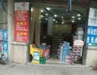 海鲜市场门口 百货超市 转让