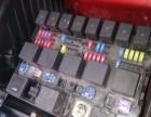 汽車維修 汽車救援 維修保養 挖補做漆 搭電換胎 汽車拖車