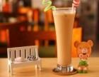 奶茶饮品加盟连锁店10大品牌榜 奶茶饮品加盟创业