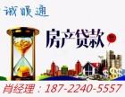 注意最快天津房产短期拆借来了