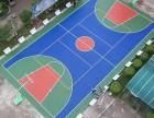 叙永专业丙烯酸运动球场地坪施工 学校彩色操场地坪漆铺设