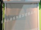 【天怡】厂家批发阳光面料办公专用布艺窗帘铝合金拉珠卷帘窗布帘