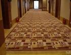 重庆主城石材翻新 地毯清洗