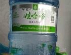 为了您和家人的健康请饮用娃哈哈桶装水