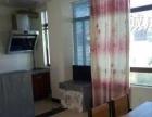祥蕊家园,好房出租,位置好,精装修,带家具