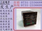 DSB-68-I单相交流电流表 销售