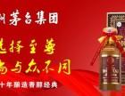 哈尔滨回收路易十三酒瓶 茅台酒瓶 红酒酒瓶