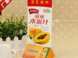 专业批发塑料展示架 餐厅桌面酒水牌 菜单价格广告牌亚克力台签