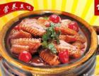 瓦罐汤加盟,瓦罐饭,瓦罐小吃多少钱,100度沸怎么