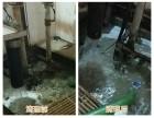东莞横沥抽粪清理化粪池 清理隔油池 污水池清理