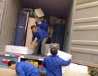 宁波慈溪搬家公司专业长途搬家 拆装家具 钢琴搬运 空调移机