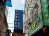 渭南-延安路第二医院对面巷内特价出租单间1室1厅-280元
