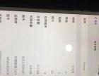 苹果6p,国行16,9系统可越狱