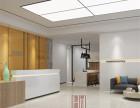 杭州现代简约办公室装修要多少钱