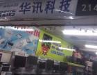 桂林市区上门电脑维修-金牌服务-商家认证-快速便捷仅需30元