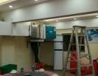 南海风机维修南海净化器安装南海餐厅厨房设备安装