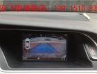 淮安飞歌车载导航专卖店-奥迪A4安装飞歌汽车DVD导航