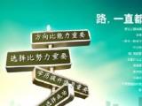 上海本科学历 学历提升 成人高考