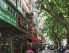 热河南路盈利奶茶店 转让 个人