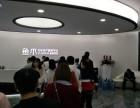 北京鱼爪网络有限公司成都分公司