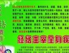 北京正规保姆、月嫂、钟点工、育婴师口碑优