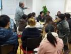 德语培训 德国留学,留学硕士老师教学