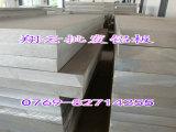 ADC12模具铝板 ADC12压铸铝合金