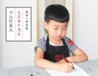 府东街三墙路 习墨去 书画学校少儿软笔 硬笔书法,精品小班