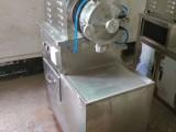 新款水冷式不锈钢五谷杂粮磨粉机--已上市