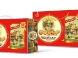 皇室丹麦曲奇饼干礼盒