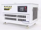 25kw汽油发电机节能环保