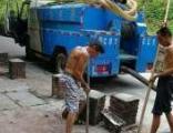 专业疏通污水处理、清理化粪池抽粪、高压车清洗隔油池
