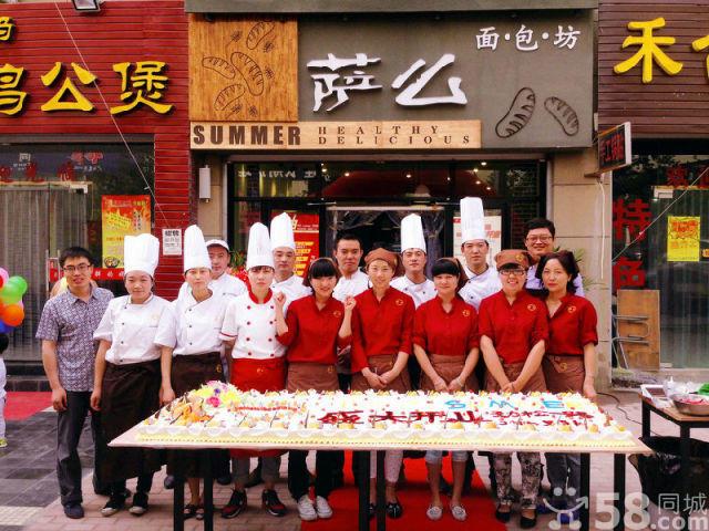 萨么加盟 蛋糕店 投资金额 10-20万元