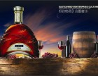 广州高价烟酒茅台回收,洋酒回收,补品加油卡回收