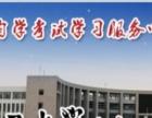2016年武汉理工大学自考本科助学班招生报名中