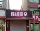 衢山 人民路 商业街卖场 100平米