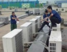 泸州中央空调维保中心美的空调清洗维修 空调加氟中心