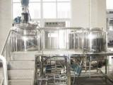 北京宝丽洁-车用尿素生产设备-防冻液配方加盟