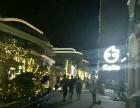 已经开业的奥特莱斯商业广场,独享千 万人流