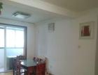 长江路佳家源唐岛湾附近高档小区精装修三居室拎包入住