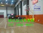上海普陀实木运动地板选购需考虑到的八大问题