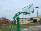 云南卖篮球架的地方