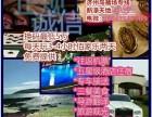 韩国济州岛免签证鱼樂送机票酒店美食观光专车翻译