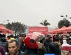 北京重庆荣昌璧山永川江津双桥合川帐篷篷房展位出租租赁
