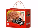 供应山东特产 莱芜金家老店 金家香五香牛肉清真食品