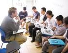 佛山出国英语培训班,日常英语,商务英语,零基础英语多少钱
