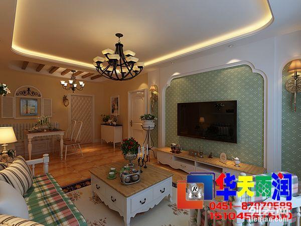 哈尔滨装修设计推荐品牌 哈尔滨华天雨润装饰公司