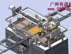 广州黄埔机械设计有道重点培训