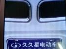 四轮电动轿车19000元