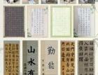 惠州书法暑假班火热报名中成人、少儿书法培训班